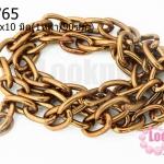 โซ่ห่วง สีทองแดง 6X10มิล (1หลา/90ซม.)