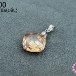 จี้หินมณีใต้น้ำ(เพชรพญานาค) สี่เหลี่ยม สีน้ำตาลอ่อน 14มิล (1ชิ้น)