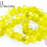 หินตาแมว ทรงกระดูก สีเหลือง 6X12มิล (1เส้น)