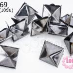 เป็กติดเสื้อ ทรงสี่เหลี่ยม สีรมดำ 14 มิล(10ชิ้น)