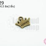 จี้ทองเหลือง มงกุฎPrincess 11X13 มิล(1ชิ้น)
