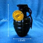 ระเบิดขว้าง M-26A2 (ไฟแช็ค+ที่เขียบุหรี่) 811