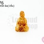 หินหยกน้ำผึ้ง พระพุทธเจ้า 38X58มิล (1ชิ้น)