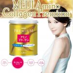 Meiji คอลลาเจนพรีเมี่ยม 5000 mg.+Q10+ไฮยารูรอน 200 g