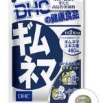 DHC Gimunema 20 วัน ช่วยควบคุมน้ำหนัก เหมาะสำหรับผู้ที่ชอบทานขนมหรือของหวาน ช่วยลดน้ำหนัก