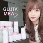 Gluta Mew ผลิตภัณฑ์อาหารเสริม กลูต้ามิว กลูต้าที่มาแรงที่สุด 1 กล่อง 30 แคปซูล