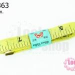 สายวัด 150cm. สีเหลืองอ่อน (1ชิ้น)