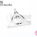 จี้โรเดียม สามเหลี่ยม Seeing Eye 31X33มิล(1ชิ้น)