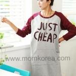 MK201 ชุดคลุมท้องแฟชั่นเกาหลี 2 in 1 โทนสีแดงเลือดหมูเนื้อผ้าสวมใส่สบาย แขนยาว