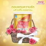 Meiji Amino Collagen + CoQ10 & Rice Germ Extract คอลลาเจนผงจากญี่ปุ่น 5000 มก. + โคคิวเท็นและสารสกัดจากจมูกข้าว บรรจุ 200 ก.