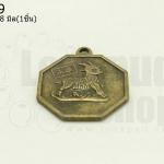 เหรียญจีน สิบสองนักษัตร ปีมะแม 25X28มิล(1ชิ้น)