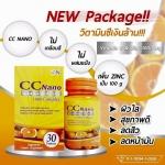 CC NANO วิตามินซี1000mg+ZINC100g นาโนวิตามินซี ผิวขาว ผิวสุขภาพดี ลดสิว ราคาปลีก 150 บาท / ราคาส่งถูกสุด 120 บาท