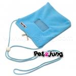 PJ-BON003-NA PetsJunG - Bonding Pouches ถุงเดินทาง ติดซิบ สีฟ้า