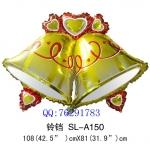 บอลลูนกระดิ่ง - Welcome Bell Foil Balloon / Item No.TL-C003