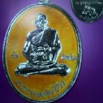 เหรียญรูปไข่หลังเสือรุ่นแรก เนื้อทองแดงลงยาเหลืองกะไหล่เงิน ปี ๒๕๑๙