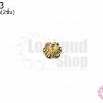 ฝาครอบลายดอก สีทองเหลือง 8มิล (2ชิ้น)