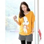 เสื้อคลุมท้องแขนยาว สกีนลายกระต่ายขาว : สีเหลือง รหัส SH149