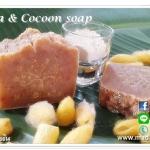 สบู่ทานาคา รังไหม Tanaka & Cocoon soap