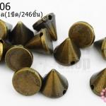 หมุดแหลม สีทองเหลือง 9X10 มิล(1ขีด/246ชิ้น)