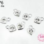 จี้เพชรกลมหัวใจ โรเดียม 9x5 mm. (1ชิ้น)