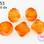 ลูกปัด พลาสติกทรงคริสตัล 20มิล สีส้ม (36เม็ด)