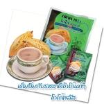 เครื่องดื่มรสโกโก้ชนิดผงผสมน้ำผึ้ง (Cocoa Flavoured Drink Powder)