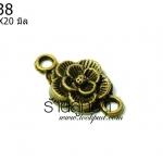 จี้ทองเหลือง รูปดอกไม้ห่วงสองข้าง 12X20 มิล (1ชิ้น)