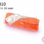 ยางยืดสม๊อค ตรานก สีส้มแสด 1 มิล (1หลอด/16 เมตร)