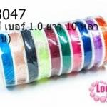 เอ็นยืดตรา Crystal Tec KOREA แบบกลม คละสี เบอร์ 1.0 ยาว 10 หลา(10ม้วน)