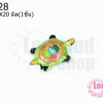 ลูกปัดกังไส เต๋าน้อย สีโอรส-เขียวอ่อน 14X20มิล(1ชิ้น)