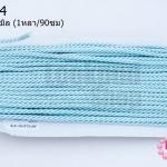 เชือกเกลียว สีฟ้าอ่อน 4มิล (1หลา/90ซม)