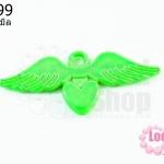 จี้โรเดียม หัวใจมีปีก สีเขียว 25 มิล