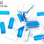 เพชรแต่ง สี่เหลี่ยมยาว สีน้ำเงิน มีรู 7X19มิล(20ชิ้น)