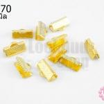 บานพับ สีทอง 6X13มิล(10ชิ้น)