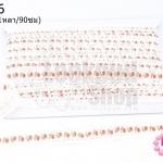 ผ้าแถบ ลายดอก สีขาว กว้าง 2ซม(1หลา/90ซม)
