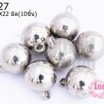 กระดิ่งกลมจีน ไม่มีเสียง สีโรเดียม 18X22มิล(10ชิ้น)