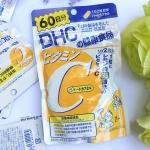 DHC Vitamin C (วิตามิน ซี)