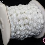 มุกพลาสติกเส้นยาว ดอกไม้ สีขาว 10X90ซม.