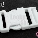 ตัวปรับสายกระเป๋า พลาสติก สีขาว 32X58มิล(1ชุด)