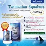 Tasmanian Squalene 1000 มก 100ซอฟเจล ฆ่าเซลล์มะเร็ง‼️ และป้องกันการแพร่กระจายของเซลล์มะเร็ง‼️ ลดอาการข้างเคียงจากการได้รับยาเคมีบำบัดหรือการฉายรังสี กระตุ้นระบบภูมิคุ้มกันของร่างกาย