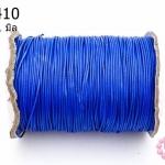 เชือกค๊อตต้อนเคลือบ สีน้ำเงิน 1.0มิล (1ม้วน/100หลา)