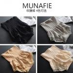 กางเกงญี่ปุ่น MUNAFIE