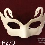 หน้ากากแฟนซี Fancy Party Mask /Item No. TL-R270