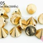 หมุดแหลม สีทอง 9X10มิล(1ขีด/268ชิ้น)