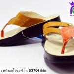 รองเท้าสุขภาพ aerosoft แอโร่ซอฟ รุ่นs3704 สีส้ม เบอร์35-41