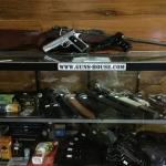 ส่วนควบอาวุธปืน
