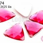 เพชรแต่ง สามเหลี่ยม สีบานเย็น ไม่มีรู 23X25มิล(10ชิ้น)