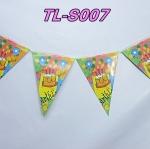 ธงประดับงาน Happy Birthday / Item No. TL-S007