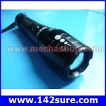 FLZ005 ไฟฉายซูม LED ความสว่างสูง ULtraFire LED C8 Flashlight EU Euro Plug Core พร้อมถ่านชาร์ท+ ที่ชาร์ทแบต ยี่ห้อ Anex รุ่น C8