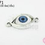จี้รูปดวงตา ฐานสีเงินนัยตาสีม่วง 15X30มิล(1ชิ้น)